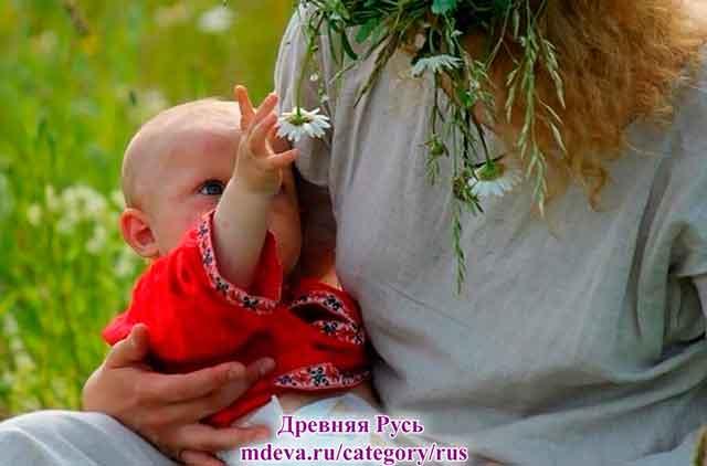 Ладины росы: обряд благословения на рождение