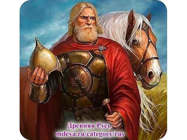 Славянское УРА