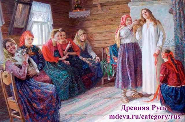 Свадебные приметы у славян