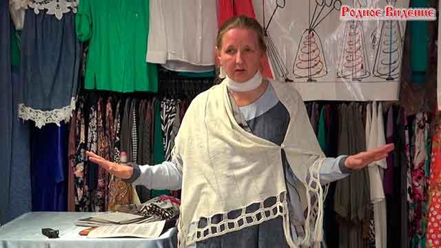 Славянская одежда. Обережная одежда