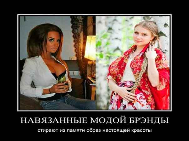 Вред и вульгарность женской моды
